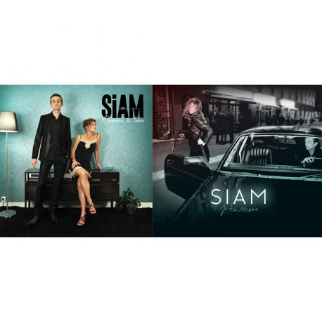 Promotion SIAM