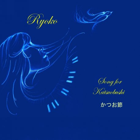 SONG FOR KATSUOBUSHI - Jaquette CD Recto